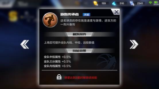 C:\\\\Users\\\\Administrator\\\\Documents\\\\Tencent Files\\\\904417874\\\\FileRecv\\\\MobileFile\\\\Screenshot_2017-11-01-22-24-56-356_com.tencent.tm.png