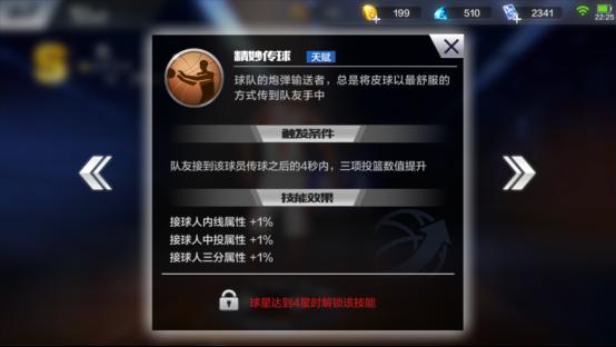 C:\\\\Users\\\\Administrator\\\\Documents\\\\Tencent Files\\\\904417874\\\\FileRecv\\\\MobileFile\\\\Screenshot_2017-11-01-22-25-02-523_com.tencent.tm.png