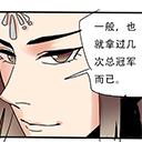 浪迹天涯三十话:狗肉香锅