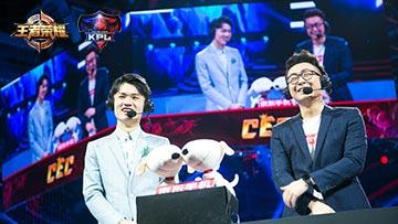 CEC2017中国电子竞技嘉年华落下帷幕,被赞刷新中国电竞里程碑