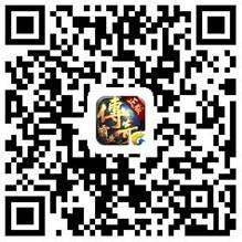 微信图片_20171122110222