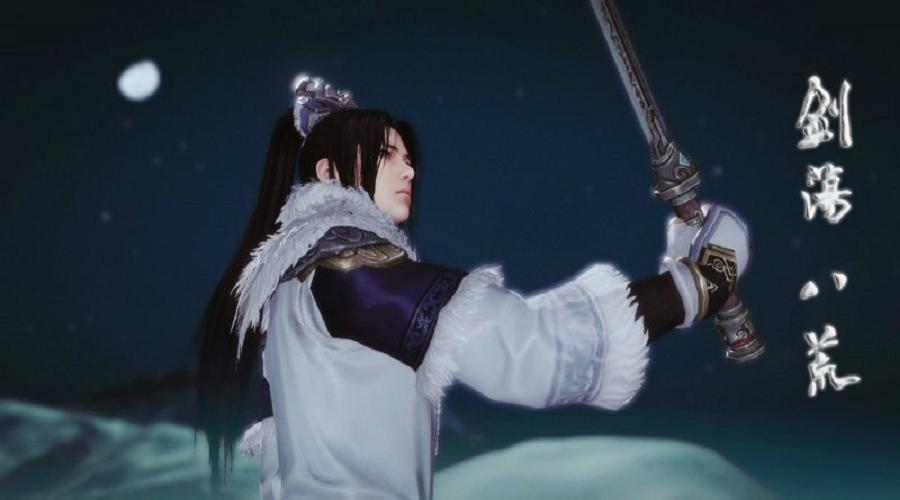 太白大神一剑高端论剑解说实录 第三弹