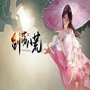 天香大神司徒新版论剑教学 第七弹