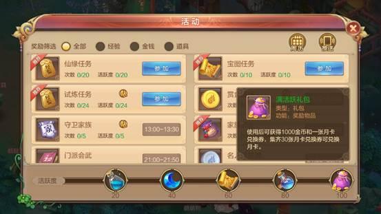 游戏截图_20171029113334