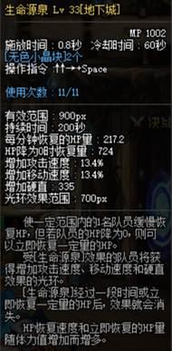 3WXZG`C%O@LL31`8A`DKIP7