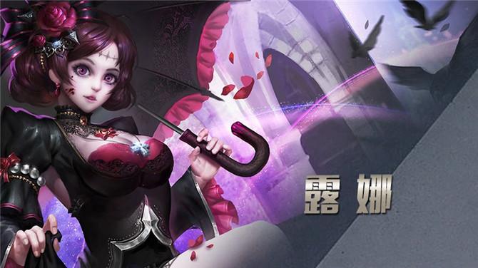 5万16天以前   王者荣耀:紫霞仙子露娜的极限操作  65.