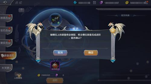QQ截图20180522174302