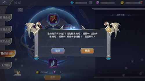 QQ截图20180521165214