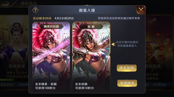 Screenshot_2018-03-11-18-30-53-21