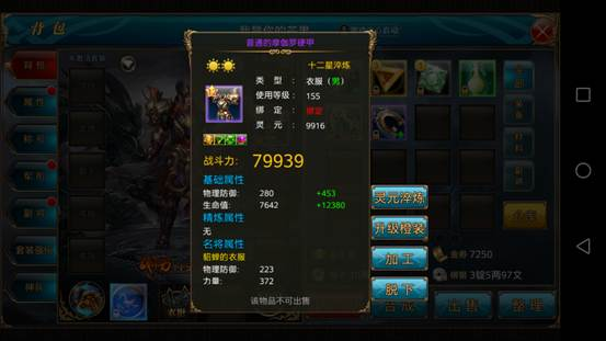 Screenshot_20180518-185831