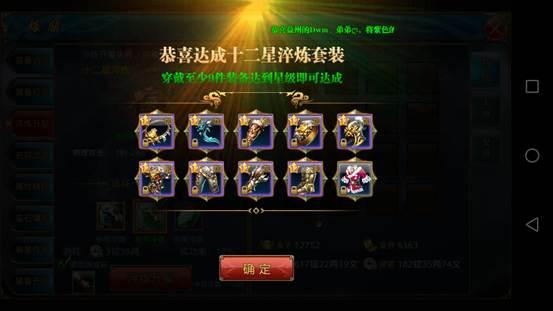 Screenshot_20180514-110532