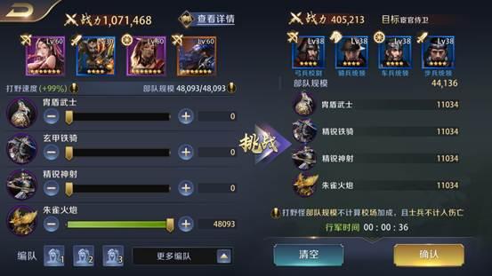 Screenshot_2018-05-31-11-14-42-862_com.tencent.tm