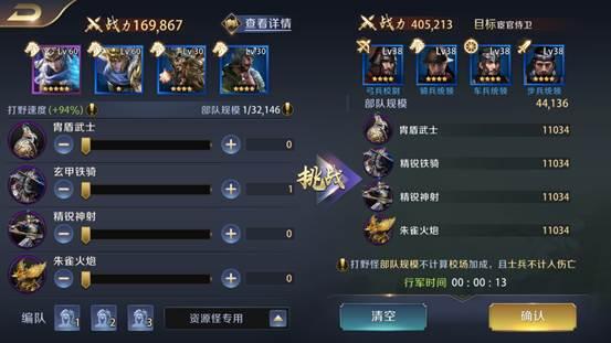 Screenshot_2018-05-31-11-16-07-141_com.tencent.tm