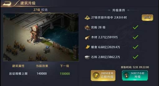QQ图片20180606143638