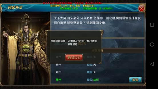 Screenshot_20180507-192258