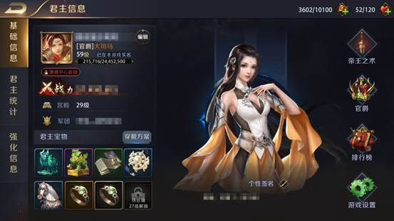 Screenshot_2018-06-08-12-27-29-928_com.tencent.tm