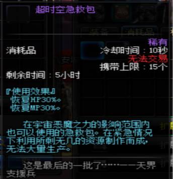打开备战礼盒_meitu_10.jpg
