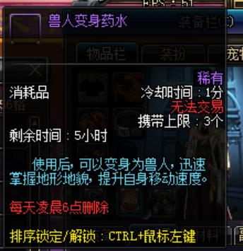 备战礼盒2.png