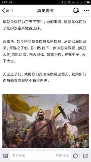 Screenshot_2018-06-15-11-47-26-320_com.tencent.mo