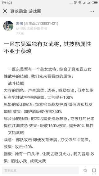 Screenshot_2018-06-22-13-03-41-722_com.tencent.mm