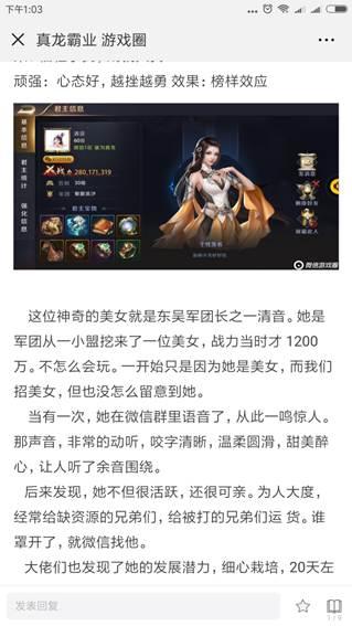 Screenshot_2018-06-22-13-03-46-601_com.tencent.mm
