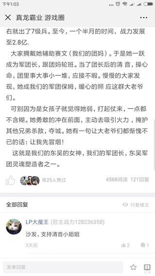 Screenshot_2018-06-22-13-03-50-457_com.tencent.mm