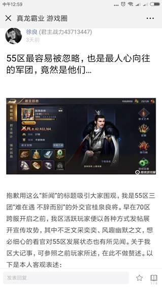 Screenshot_2018-06-22-12-59-40-322_com.tencent.mm