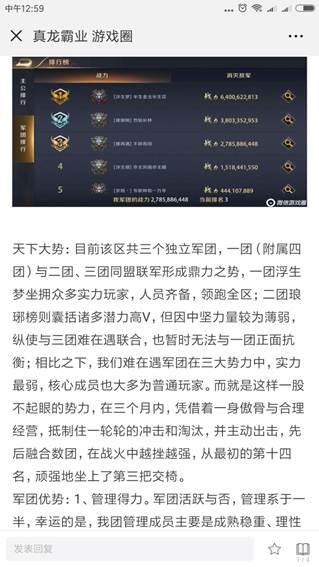 Screenshot_2018-06-22-12-59-47-209_com.tencent.mm