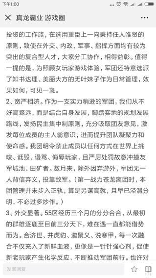 Screenshot_2018-06-22-13-00-05-171_com.tencent.mm