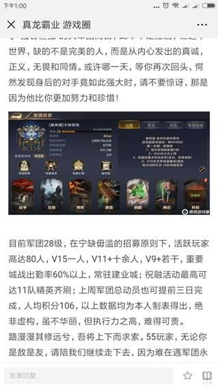 Screenshot_2018-06-22-13-00-18-397_com.tencent.mm