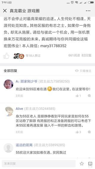 Screenshot_2018-06-22-13-00-27-098_com.tencent.mm