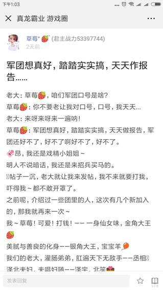 Screenshot_2018-06-22-13-03-16-749_com.tencent.mm