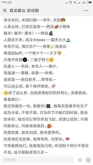Screenshot_2018-06-22-13-03-21-839_com.tencent.mm