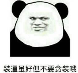 u=1331929805,4146101403&fm=27&gp=0