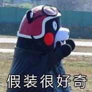 20160510211618_XyHfS.thumb.700_0_副本