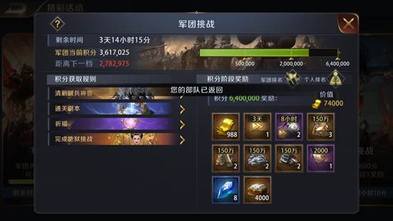 Screenshot_2018-07-13-09-44-48-996_com.tencent.tm