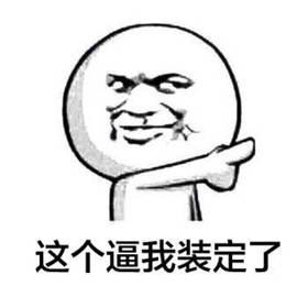 tim333g_副本