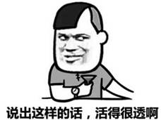 IMG_9873_副本