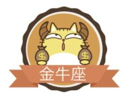 IMG_9950(20180723-204945)_副本