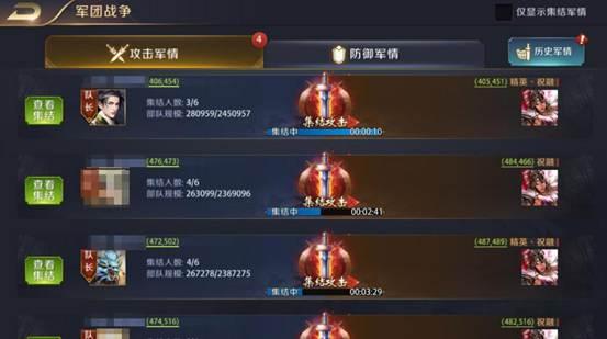 QQ图片20180725140307