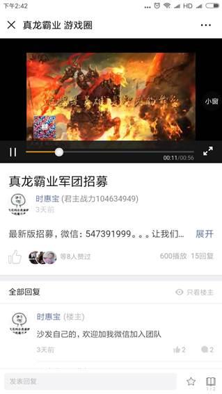 Screenshot_2018-07-26-14-42-51-419_com.tencent.mm