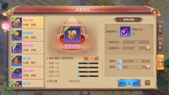 Screenshot_2018-07-27-11-09-41-113_com.tencent.tm