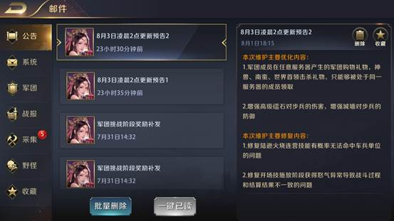 Screenshot_2018-08-02-17-45-42-057_com.tencent.tm