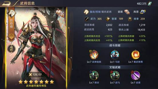 Screenshot_2018-08-05-19-36-48-852_com.tencent.tm