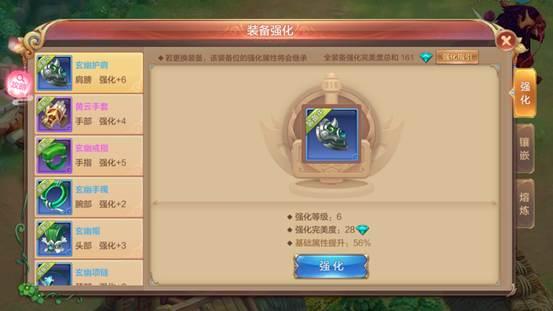 Screenshot_2018-08-10-08-21-33-295_com.tencent.tm