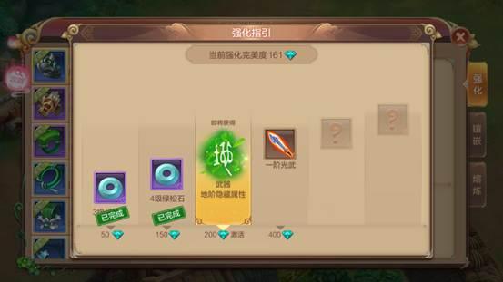 Screenshot_2018-08-10-08-21-40-310_com.tencent.tm