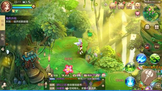 Screenshot_2018-08-06-09-11-42-026_com.tencent.tm