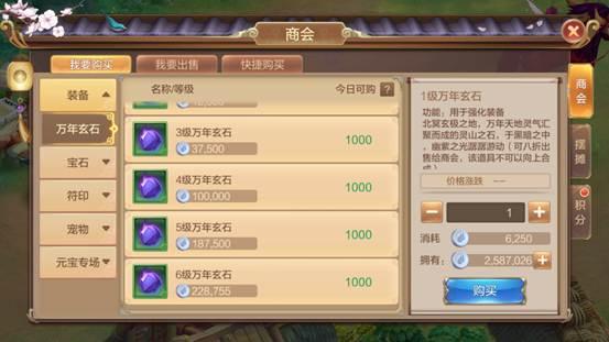 Screenshot_2018-08-10-08-22-20-162_com.tencent.tm
