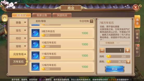 Screenshot_2018-08-10-08-22-31-794_com.tencent.tm