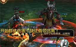 《我叫MT4》挑战者日记 神庙遗迹4-7号BOSS速推要领